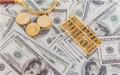 工资多少要交税?最新起征点是多少?
