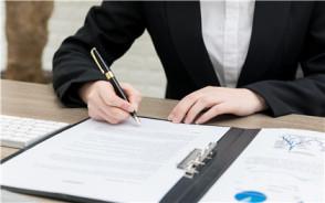 房屋租赁合同的解除时间到底该如何认定