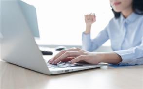 最新临时工工资标准的规定是什么