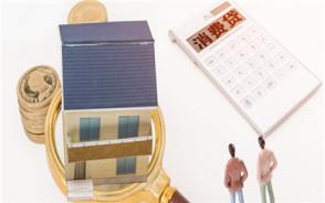 如何签订家居装修合同