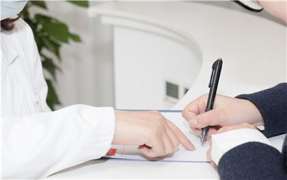工商注册公司经营范围应该怎么写