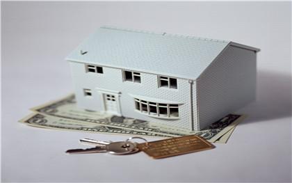 二套房政策有哪些?二套房税费是多少