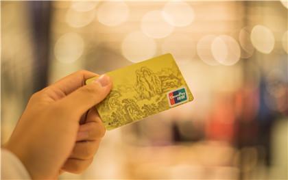 信用卡逾期记录要多长时间才能消除
