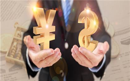 企业年金个人所得税最新政策
