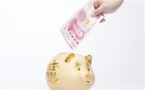 企业年金保险投保方式
