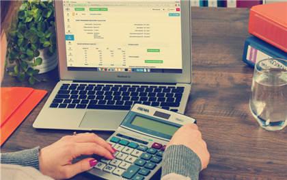 软件出口退税政策