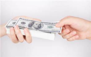 失业保险个人缴费多少钱一个月