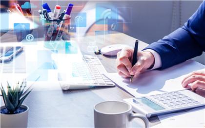 商业计划书模板范文2020