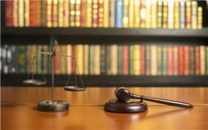 无期徒刑假释考验期限为多长时间