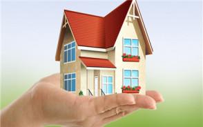 房产税计算标准2020