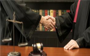 民事判决效力的法律规定