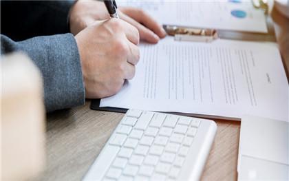 签订电子合同的流程
