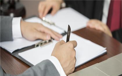 民间借条在几年内受法侓保护
