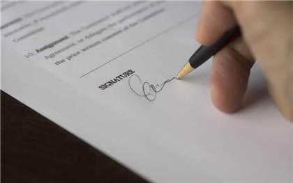 离婚迁户口回娘家需要什么证件