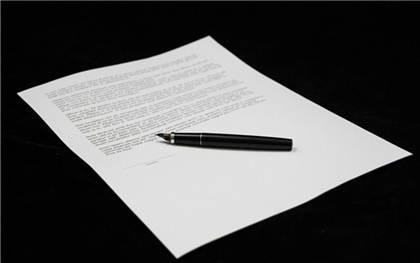 办理结婚证还需开血缘关系证明吗
