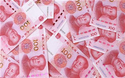 南京什么情况下可以提取公积金