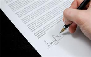 净身出户离婚协议书范本