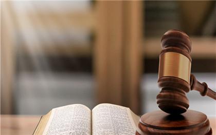 行政仲裁权的含义是什么