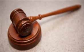 无期徒刑减刑需要财产冻结书吗