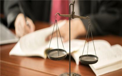 泄露公民个人信息罪追诉标准