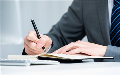 家属怎样写取保候审申请书