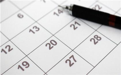 大学安排放假是按国家规定吗