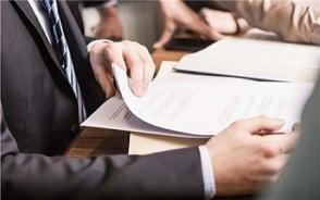 签无固定期限劳动合同有什么好处