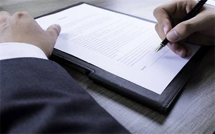 刑事诉讼法规定的证据包括哪些