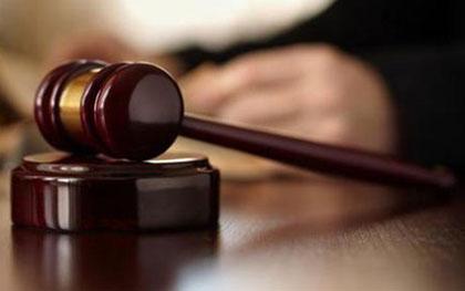 民事诉讼程序
