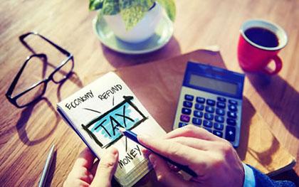 税收滞纳金