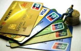 信用卡套现