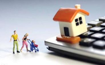 按揭贷款利率