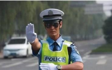 无证驾驶处罚