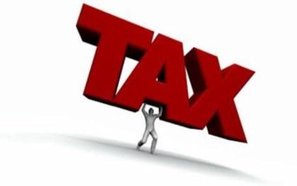 企業所得稅計算方法