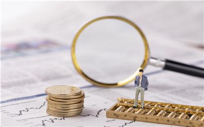 企业所得税税率