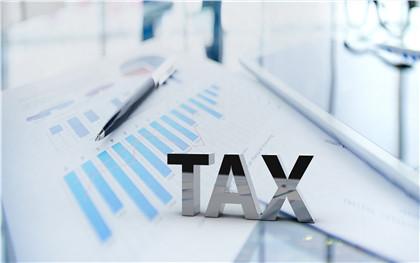 增值稅專用發票