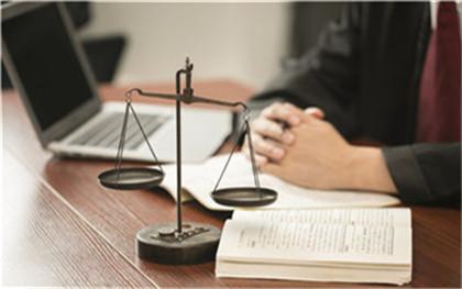 咨询律师收费标准