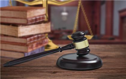 申请法院调查取证